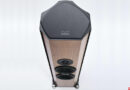 Divine Acoustics Bellatrix