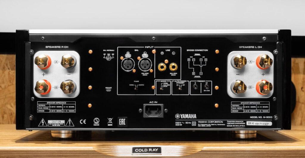 Yamaha C-5000 preamp and the Yamaha M-5000 power amplifier
