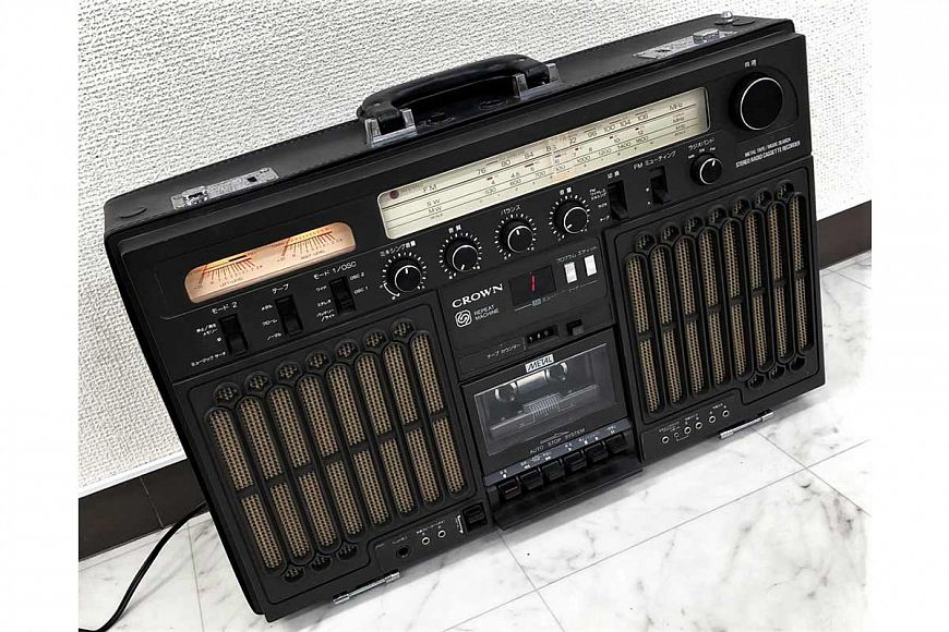 Crown RX-9800